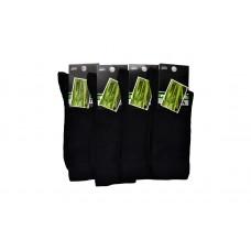 Bamboe heren sokken - Zwart of Grijs (4 paar)