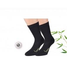 Unisex Bamboe & Wol sokken (2 paar)